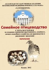 Книга_4