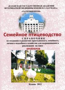 Книга_2