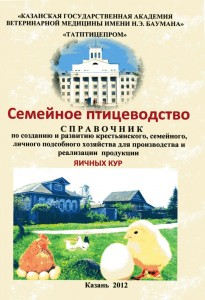 Книга_3