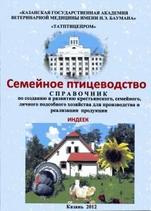 Книга_1