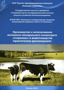 Книга_6