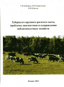Книга_9