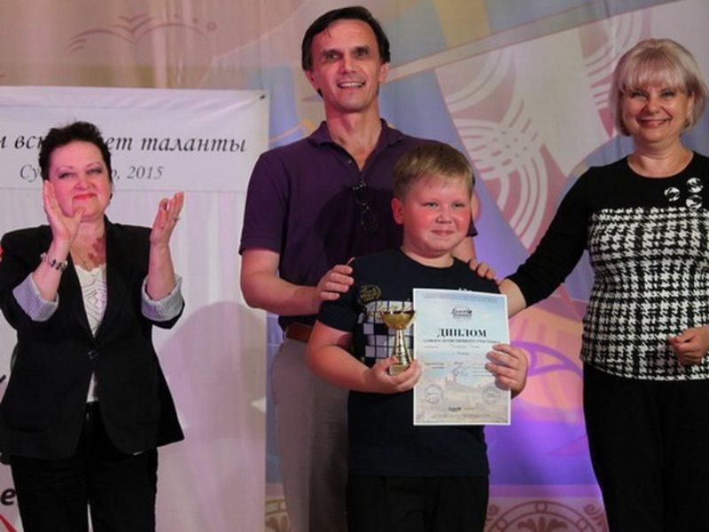Юный вокалист из Аткарска выступил в Крыму