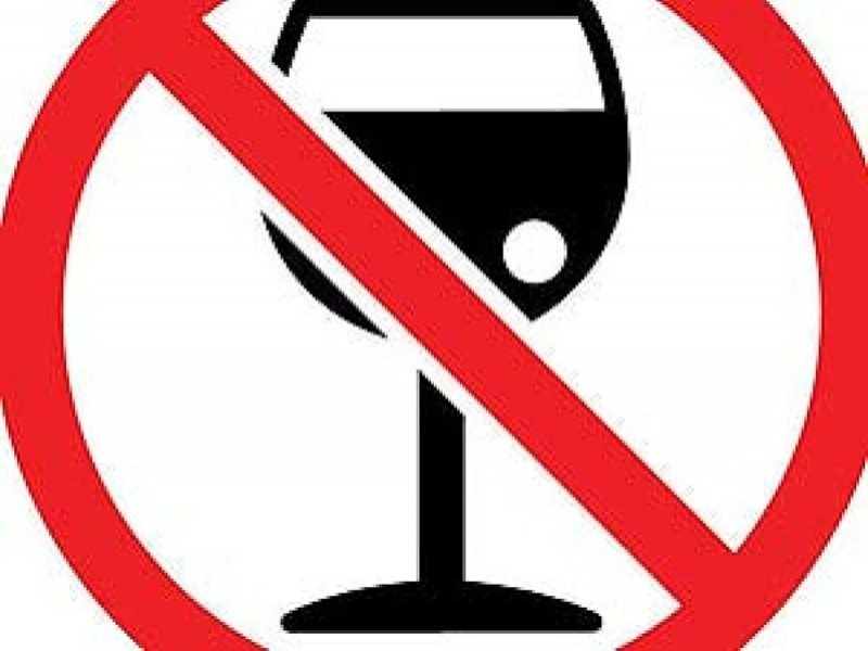 Алкоголизм и беременность стенгазета