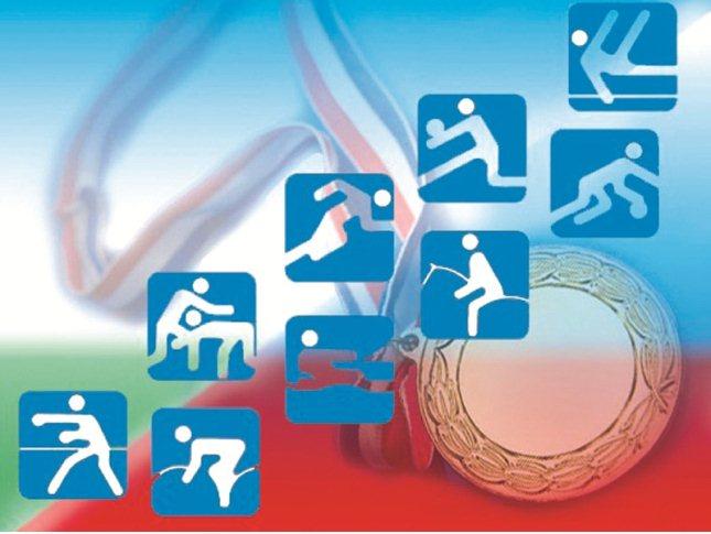 Чиновники отчитались о развитии харьковского спорта за прошедшее полугодие - Городской Дозор