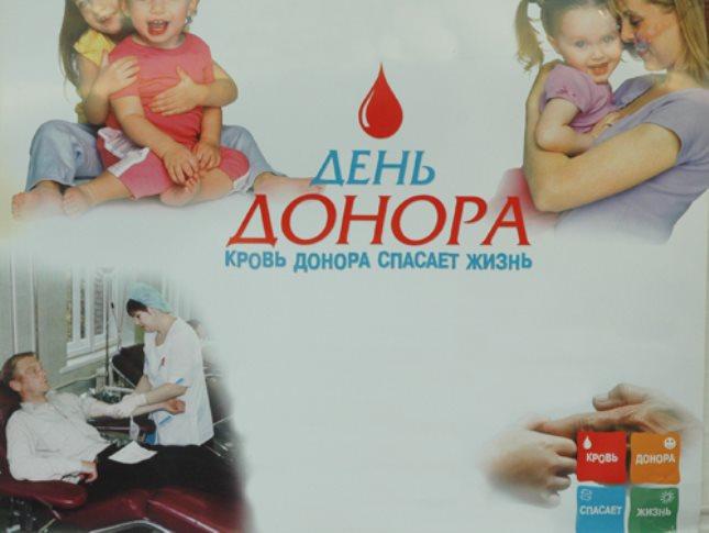 http://admin.moyaokruga.ru/img/image_detail_new2/ebea899b-a0b9-4aa8-9218-760528d3aa83.jpg