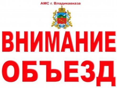 Как подать объявление в газету объявление владикавказ львов недвижимость частные объявления